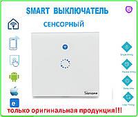 Sonoff Беспроводной WiFi  Smart Home выключатель настенный сенсорный, фото 1