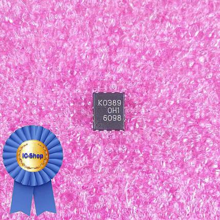 Микросхема RJK0389DPA ( K0389 ), фото 2