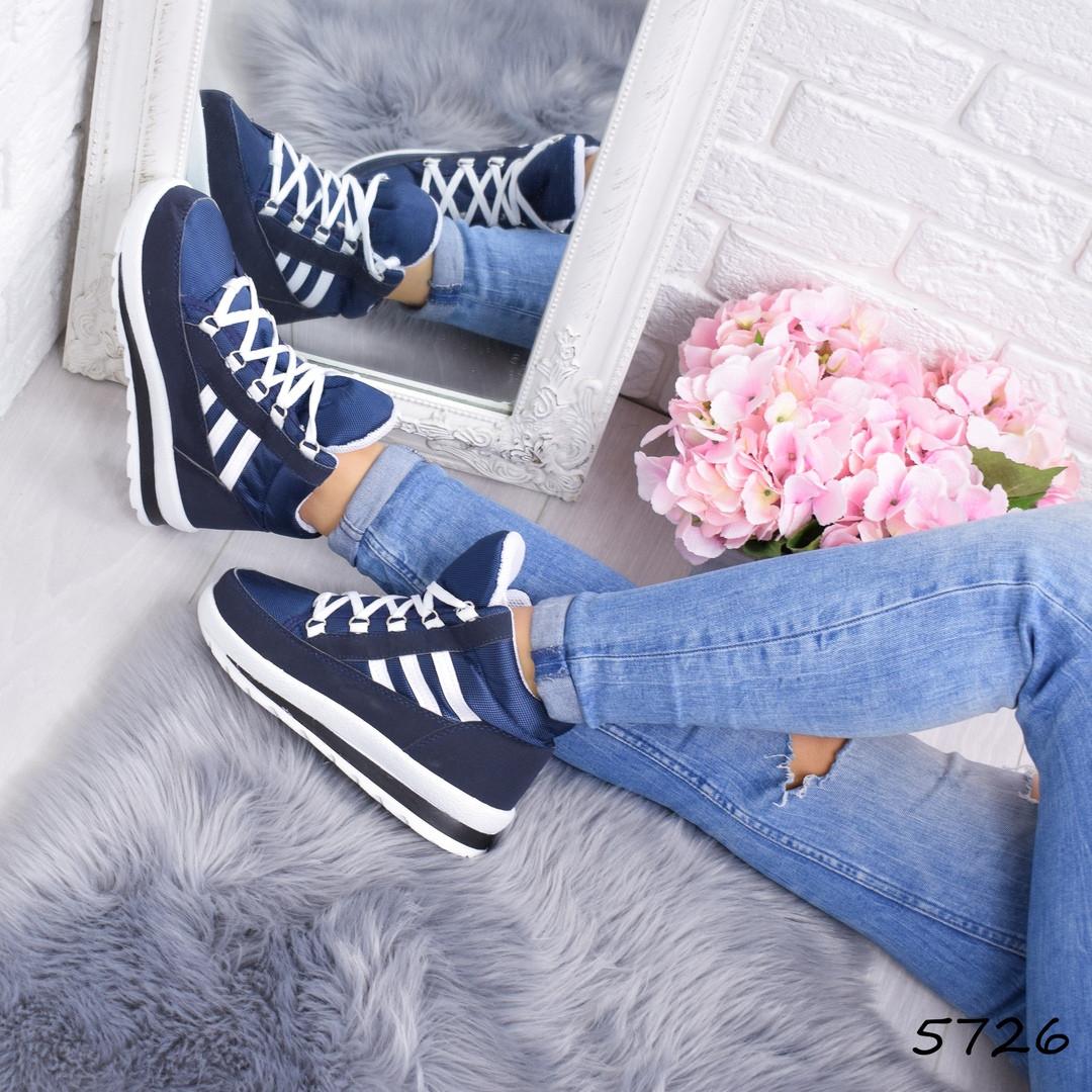 370817b16 Дутики женские Sport синие , женская обувь, цена 430 грн., купить Токмак —  Prom.ua (ID#781633033)