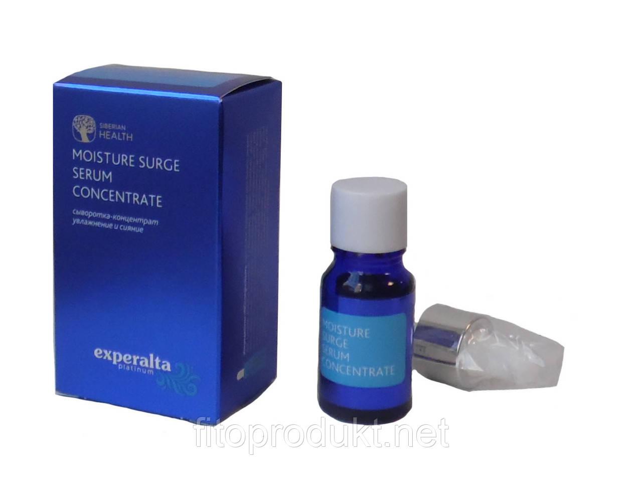 Сыворотка-концентрат «Увлажнение и сияние» - Experalta Platinum, 10 мл