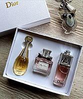 Набор мини парфюма, отличный подарок копии Christian Dior
