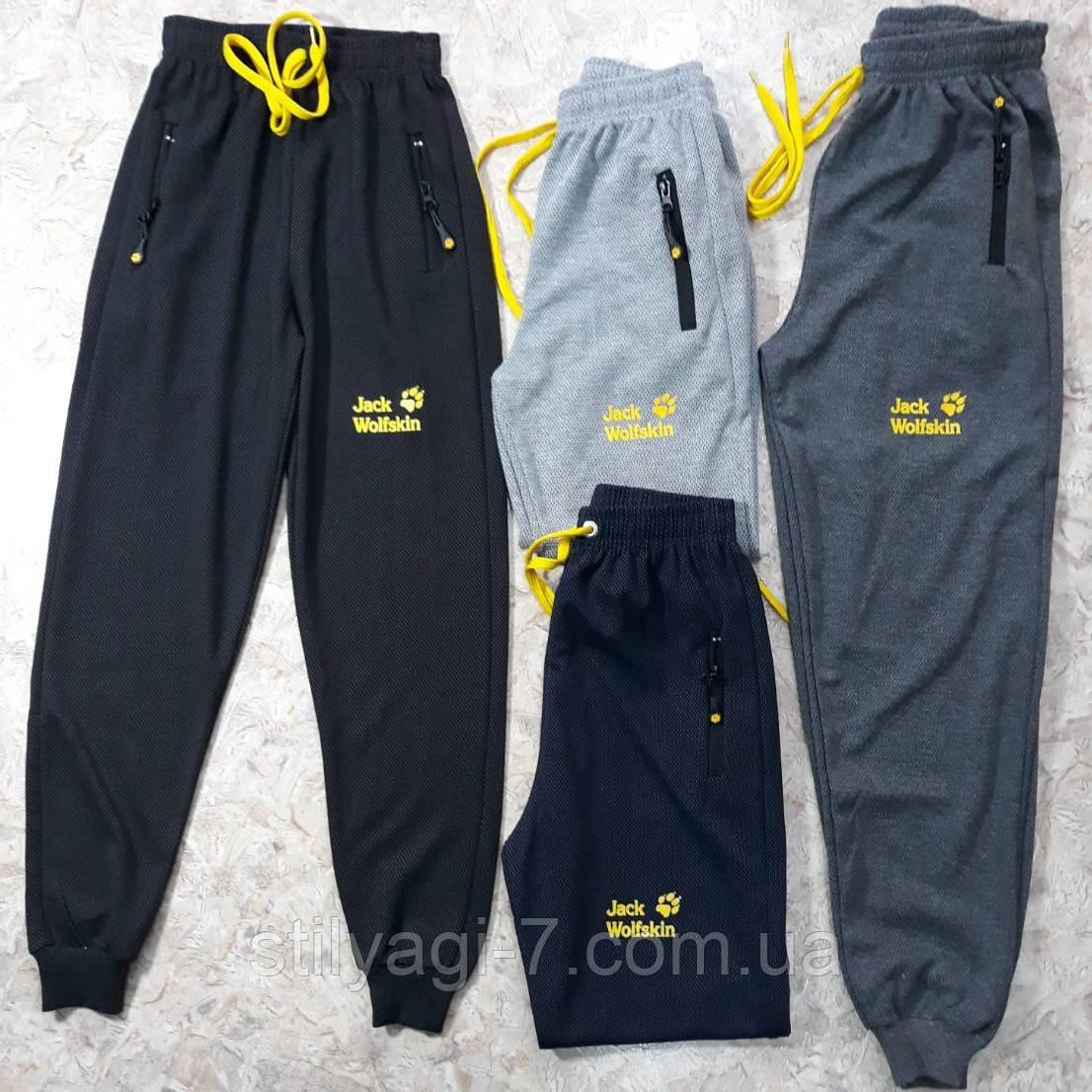 Спортивные штаны для мальчика на 13-16 лет цвета черного, серого, синего цвета манжете с надписью оптом