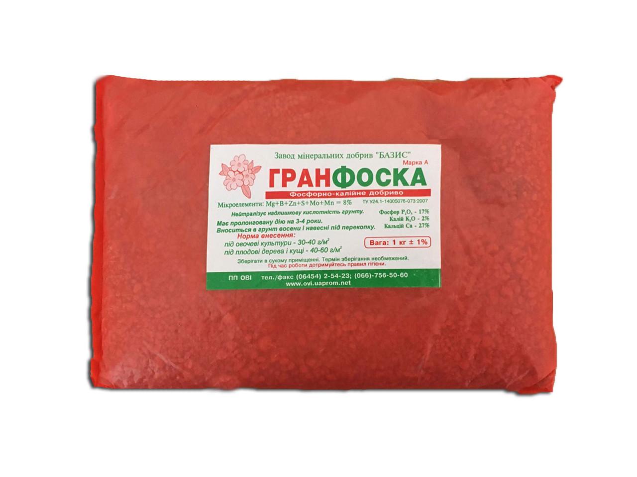 Фосфорно-калийное удобрение Гранфоска P-17%,K-2%,Ca-27%, 1 кг