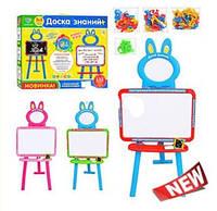 Мольберт двусторонний Joy Toy 0703 Доска знаний для рисования мелом маркером