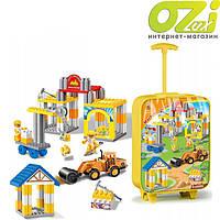 Набор строительных блоков для мальчиков в чемодане