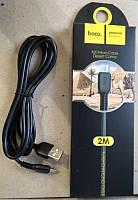Usb cable Hoco X20 micro (2m) Черный