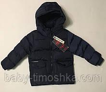 Куртка для мальчиков 1-2 года