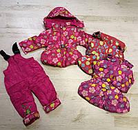 Куртка+комбінезон утеплені для дівчаток Seagull оптом, 1-4 роки., фото 1
