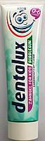 Детская зубная паста Dentalux for Kids Bubblegum от 0 до 6 лет, 100 мл.