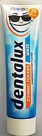 Подростковая зубная паста Dentalux Junior Minze от 7 лет, 100 мл.