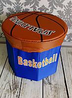 """Пуф - короб для игрушек """"Баскетбол"""""""