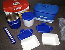 Ланчбокс (термос харчовий) з сумкою A-PLUS 1670, 500 мл + палички