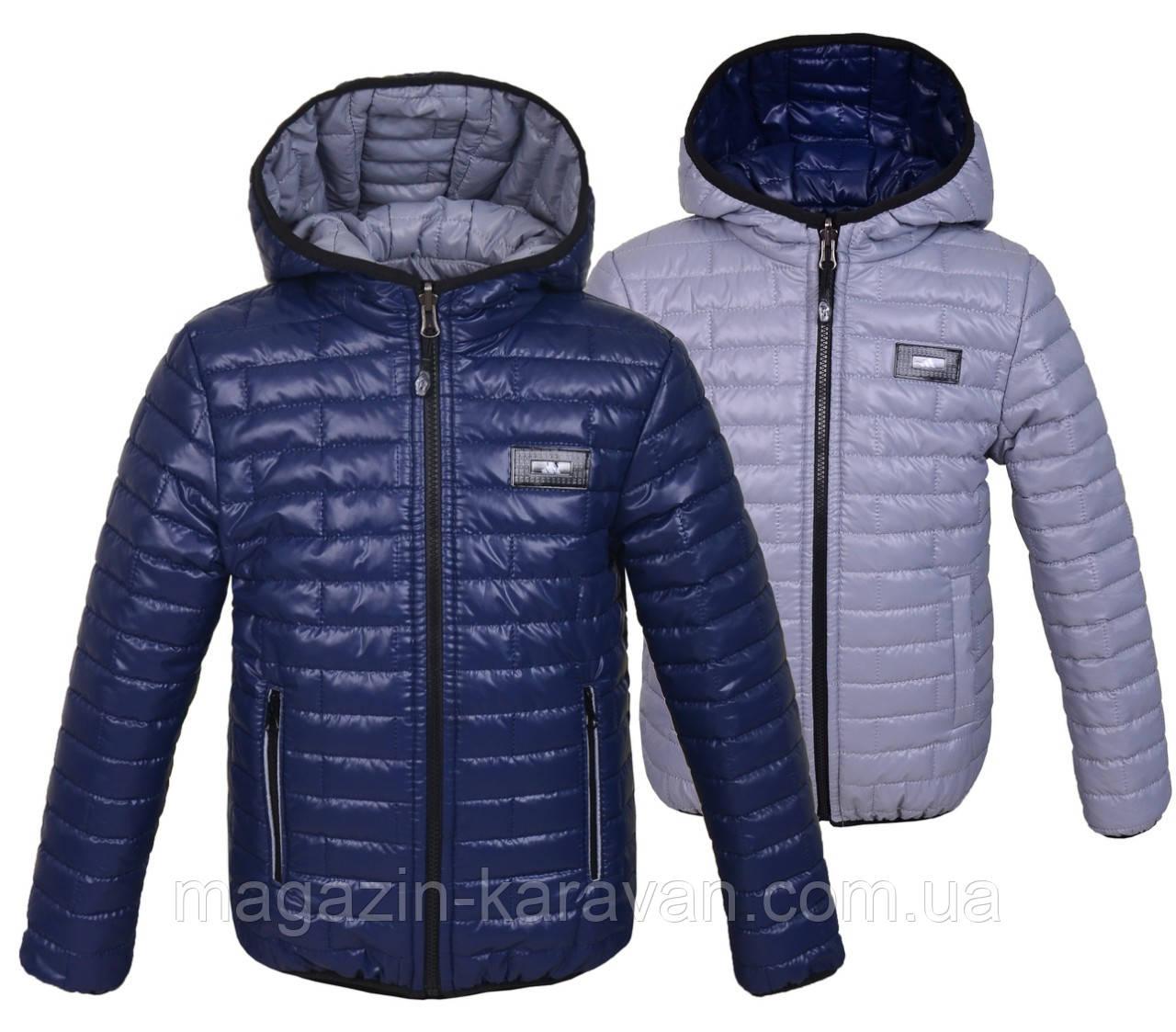 Куртка для мальчика стильная двухсторонняя демисезонная
