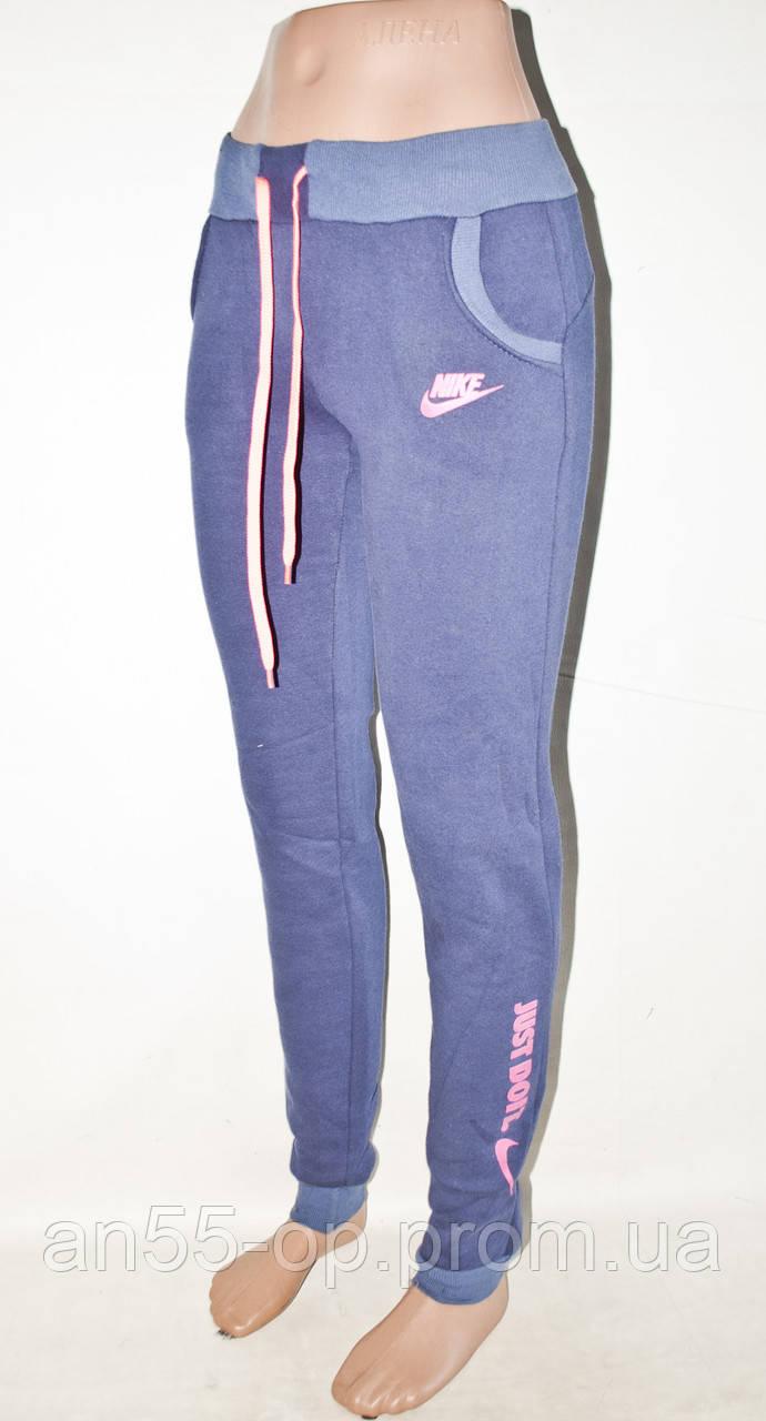 424350581 Спортивные штаны женские Nike на ФЛИСЕ норма (Р.44-50).Оптовая продажа со  склада на 7км(Одесса) ...