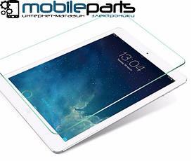 Защитное стекло для планшета iPad Pro 10.5 (0,25 мм, 2,5D) (тех.упаковка, без салфеток)