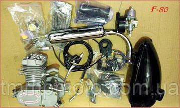 Мотор на велосипед без стартера 80 сс 47мм комплект, фото 3