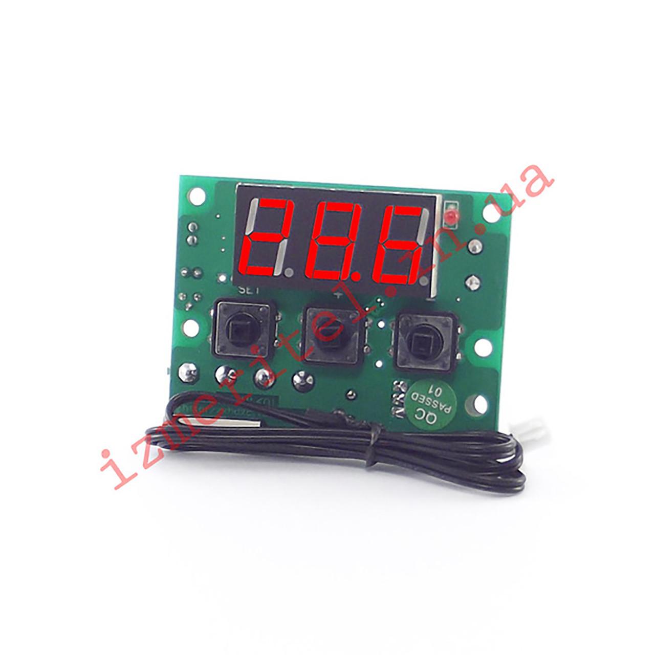 Терморегулятор W1601 12v