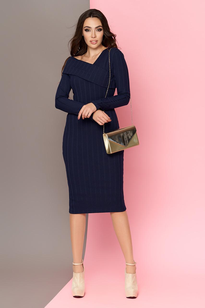 Трикотажное платье футляр 42-52р синее