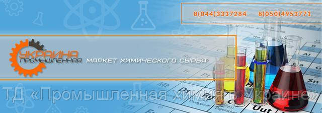 FIRST UKRAINIAN MARKET CHEMICAL RAW MATERIALS soda.kiev.ua