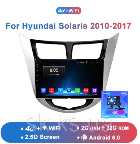 Junsun 4G Android магнитола для solaris hyundai Accent Verna creta  i25  2010-2017