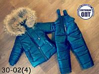 Зимний термо комплект - костюм для мальчика
