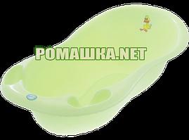 Ванночка Б/У пластиковая Tega Balbinka TG-029, 102х50 см, Польша Салатовый