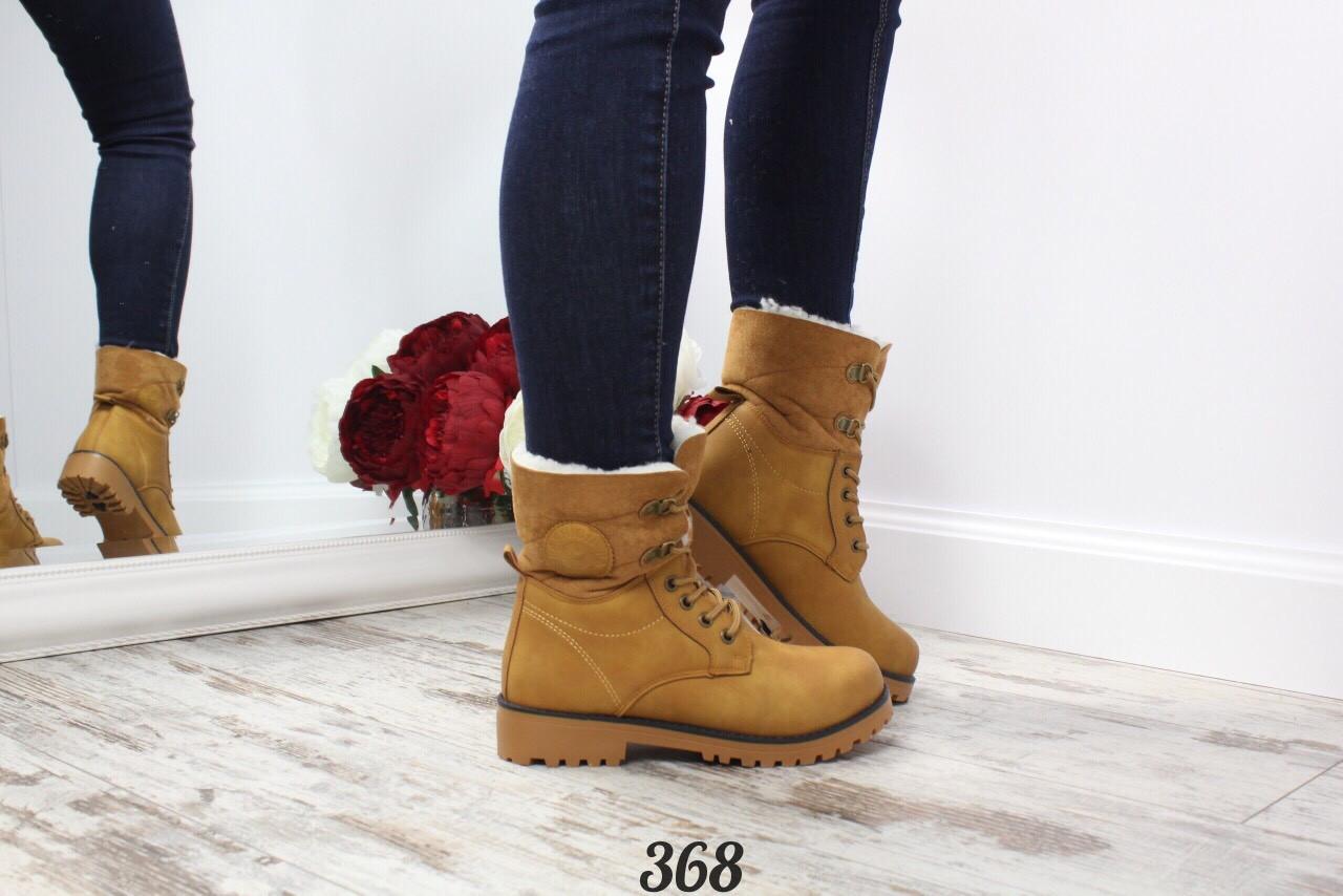 10ef654b942d Женские зимние рыжие ботинки на шнуровке на низком ходу копия Timb, фото 1