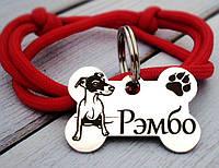 Жетон Адресник для собак и кошек+шнурок Медальон с лазерной гравировкой