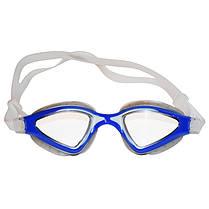 Очки для плавания взрослые J20 . Цвет синий.