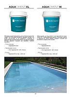 """Микроцемент (микробетон) для бассейнов, ванн и фонтанов AQUACIMENT """"Topciment"""", Испания. Сухая смесь. А-комп-т"""