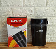 Пищевой термос STEEL A-PLUS тройной 1000 ml