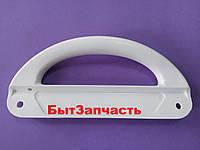 Ручка холодильной и морозильной камер Snaige D253.111