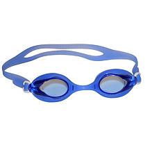 Очки для плавания взрослые J7900. Цвет в ассортименте.