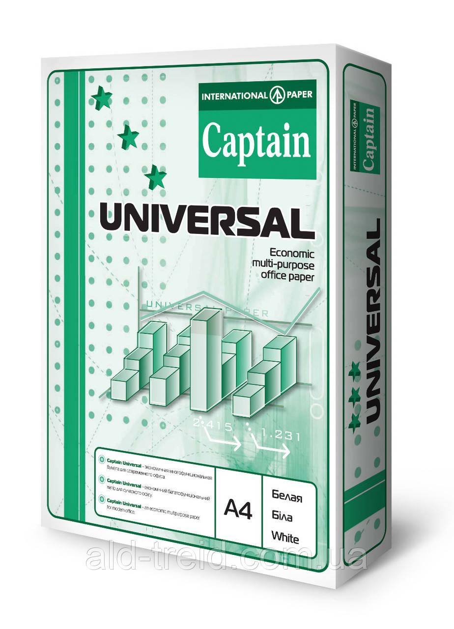 Бумага офисная Captain Universal А4 80 г/м *при заказе от 5 пачек