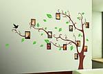Интерьерная наклейка  на стену Дерево коричневое с фоторамками  (отличное качество), фото 3