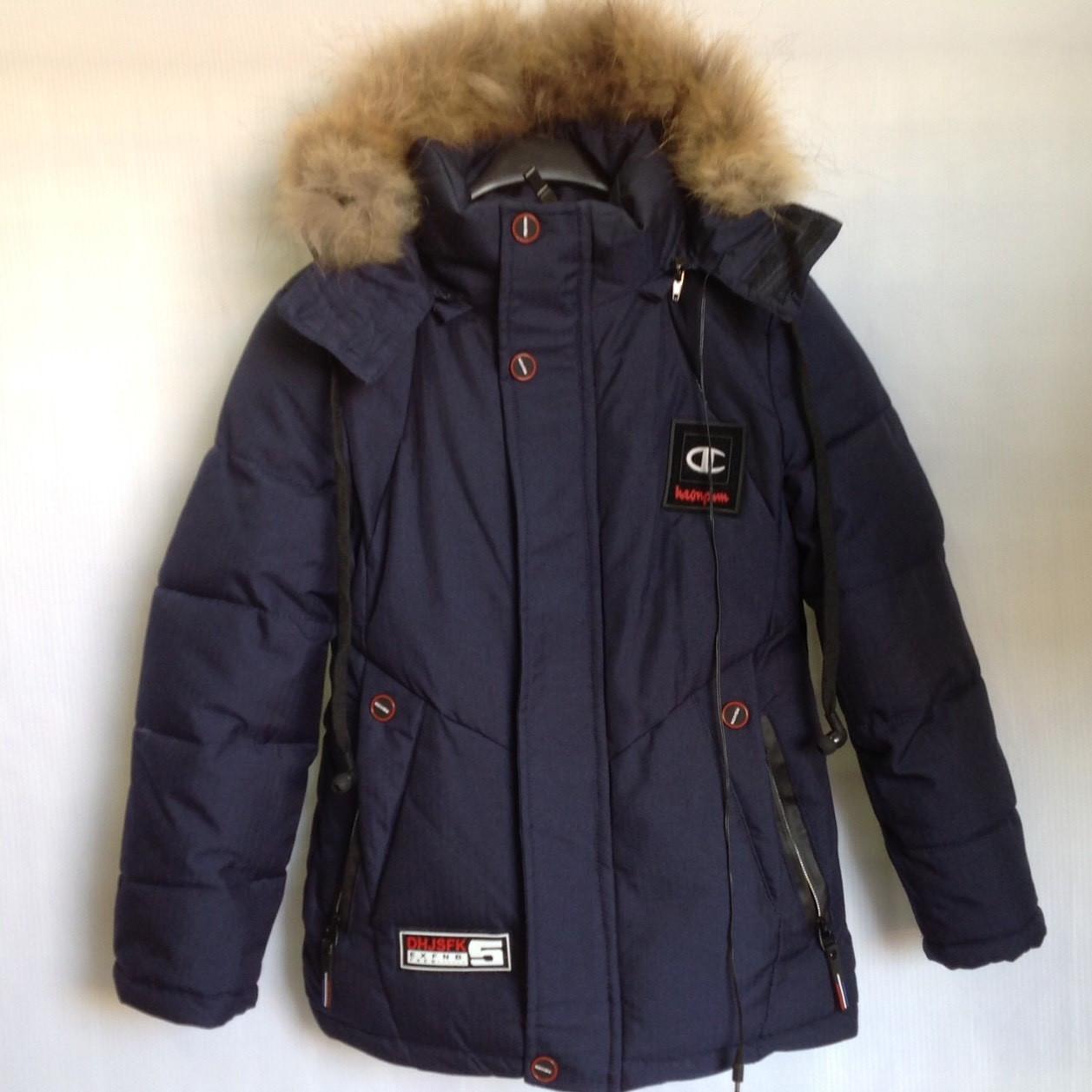 """Куртка зимняя """"IsYiqida"""" #7-119  для мальчиков. 6-7-8-9-10 лет (116-140 см). Темно-синяя. С наушниками. Оптом."""