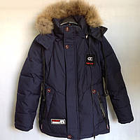 """Куртка зимняя """"IsYiqida"""" #7-119  для мальчиков. 6-7-8-9-10 лет (116-140 см). Темно-синяя. С наушниками. Оптом., фото 1"""