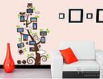 Интерьерная наклейка  на стену Дерево с рамками для фото  (отличное качество), фото 2