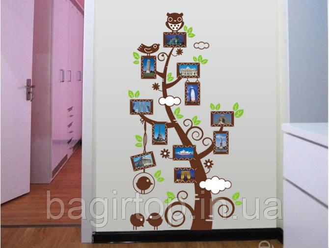 Интерьерная наклейка  на стену Дерево с рамками для фото  (отличное качество)