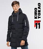 Куртка зимняя подростковая 11 Kiro Tokao - 6007-1 черный