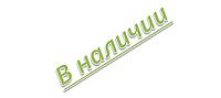 Диск колесный  Камаз  22.5 под клинья