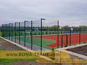 Панельный забор для спортивных площадок