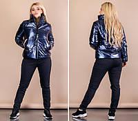 Куртка женская с напылением демисезон полубатальная р. 48-56 (3цв) Серии