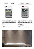 """Грунт (усилитель адгезии) для впитывающих поверхностей Primacem ABS """"Topciment"""", Испания"""