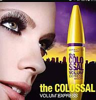 Тушь для ресниц MAYBELLINE Colossal Volum Express 10,7 ml