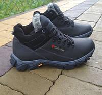 Кросівки шкіряні зимові чорні чоловічі. Тільки 40 розмір! e2f625ebc10f2