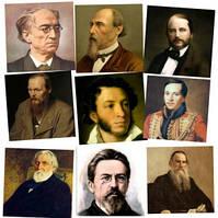 Російська класика