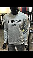 Свитшот серый Givenchy Paris logo | Кофта топ