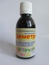 """Настоянка """"Деметрина"""" 50 мл - в клімактеричний період - при припливах, пітливості, депресивних явища"""