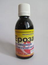"""Настоянка """"Эрозана"""" 50 мл - ерозія, аднексити, ендометрити, гіперплазія матки, виділення з піхви"""